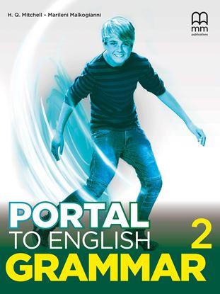Εικόνα της PORTAL TO ENGLISH 2 Grammar Book