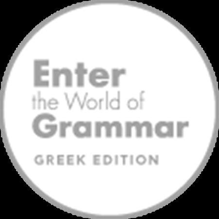 Εικόνα για την κατηγορία Enter The World of Grammar (Greek Edition)