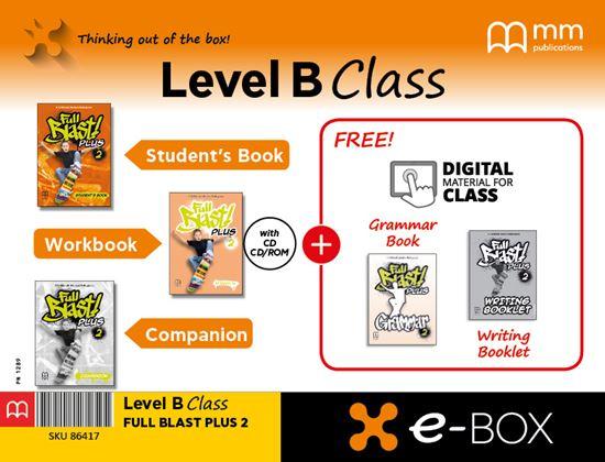 Εικόνα από E-BOX B CLASS FULL BLAST PLUS