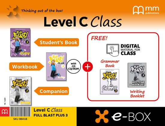 Εικόνα από E-BOX C CLASS FULL BLAST PLUS