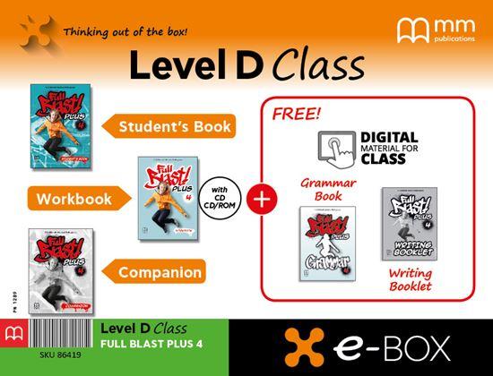 Εικόνα από E-BOX D CLASS FULL BLAST PLUS