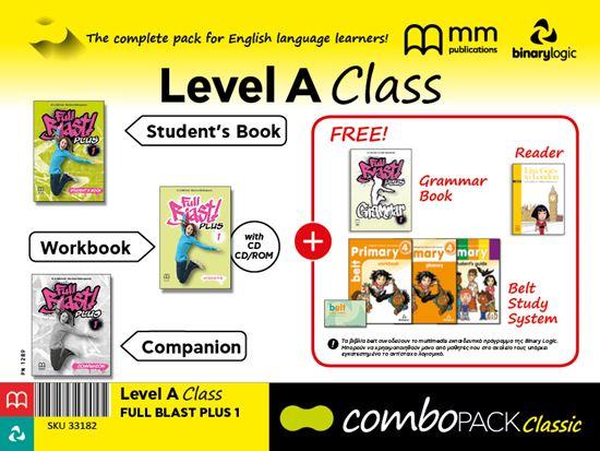 Εικόνα από COMBO PACK A CLASS FULL BLAST PLUS
