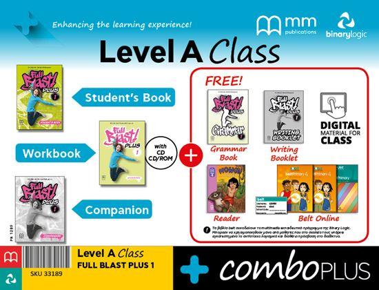 Εικόνα από COMBO PLUS A CLASS FULL BLAST PLUS