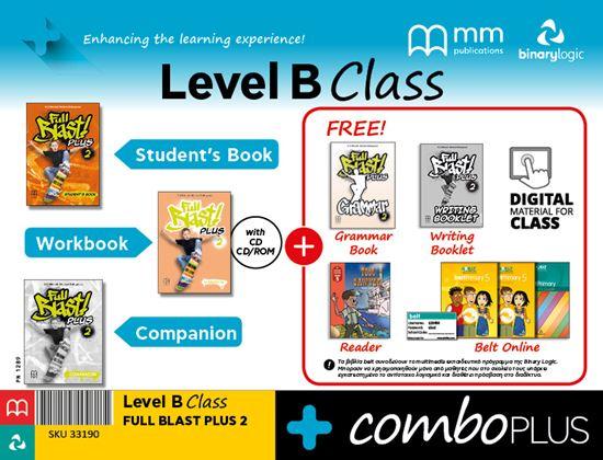 Εικόνα από COMBO PLUS B CLASS FULL BLAST PLUS