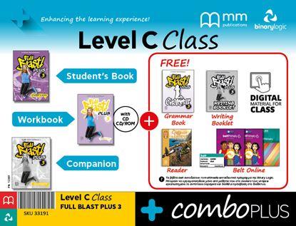 Εικόνα της COMBO PLUS C CLASS FULL BLAST PLUS
