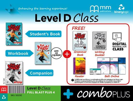 Εικόνα από COMBO PLUS D CLASS FULL BLAST PLUS
