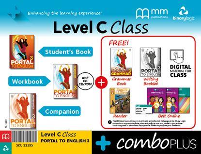 Εικόνα της COMBO PLUS C CLASS PORTAL