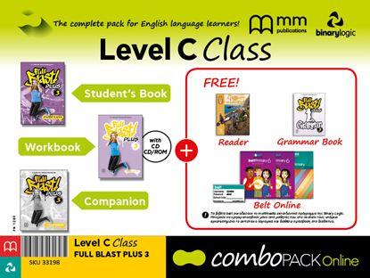 Εικόνα της COMBO WITH BELT Online C CLASS FULL BLAST PLUS