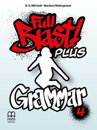 Εικόνα της FULL BLAST PLUS 4 Grammar Book
