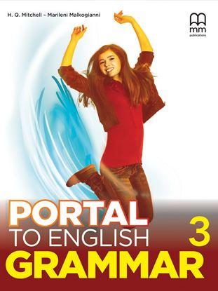 Εικόνα της PORTAL TO ENGLISH 3 Grammar Book