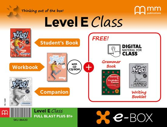 Εικόνα από E-BOX E CLASS FULL BLAST B1+ PLUS