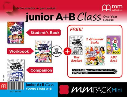 Εικόνα της MM PACK MINI Ja&Jb CLASS YOUNG STARS