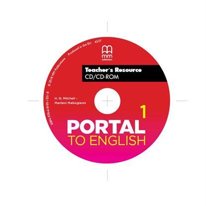 Εικόνα της T.R.P. CD-ROM PORTAL TO ENGLISH 1 (BRIT.) (V.2)