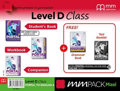 Εικόνα της MM PACK MΑΧΙ D CLASS PORTAL