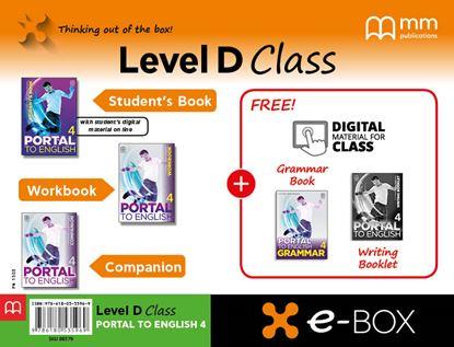 Εικόνα της E-BOX D CLASS PORTAL