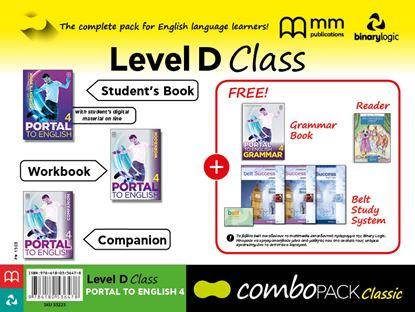 Εικόνα της COMBO PACK D CLASS PORTAL
