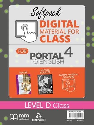 Εικόνα της SOFT PACK DMC D CLASS PORTAL