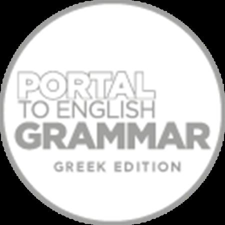Εικόνα για την κατηγορία Portal to English Grammar (Greek Edition)