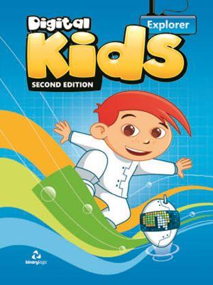 Εικόνα της DIGITAL KIDS EXPLORER (2ND ED)
