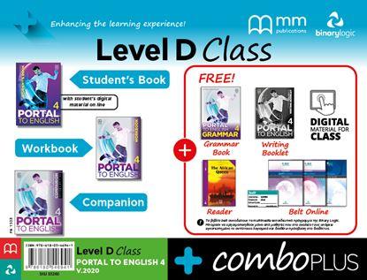 Εικόνα της COMBO PLUS D CLASS PORTAL V.2020