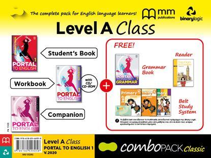 Εικόνα της COMBO PACK A CLASS PORTAL V.2020