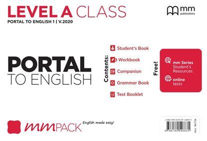 Εικόνα της MM PACK A CLASS PORTAL V.2020