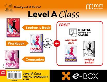 Εικόνα της E-BOX A CLASS PORTAL V.2020