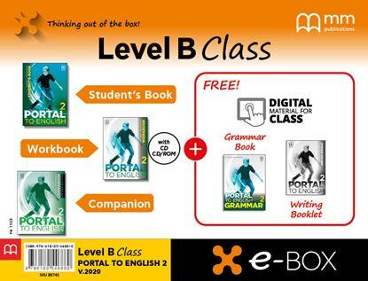 Εικόνα της E-BOX B CLASS PORTAL V.2020