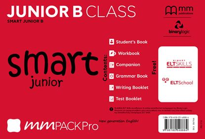 Εικόνα της MM PACK PRO Jb CLASS SMART JUNIOR
