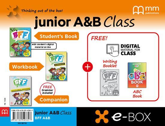 Εικόνα από E-BOX Ja&Jb CLASS BFF - BEST FRIENDS FOREVER